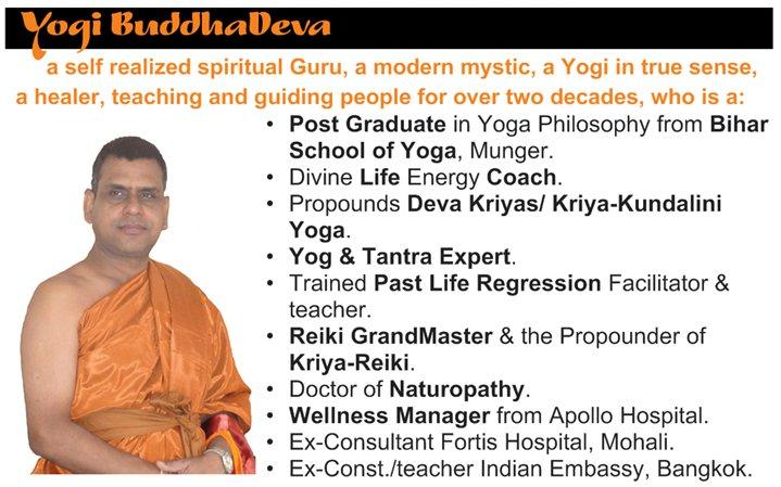 Yogi BuddhaDeva Bio